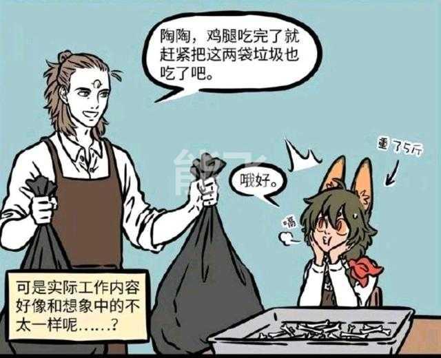 神仙遇到垃圾分类也烦恼,不过却杨戬有妙招,省心省力