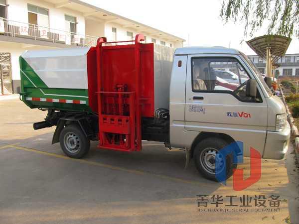 四轮垃圾收集运输车