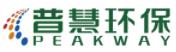 普慧环保科技股份有限公司