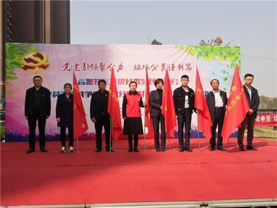 江苏泰州市医药高新区野徐镇举办垃圾分类专项行动启动仪式