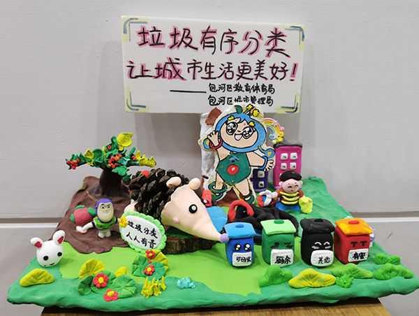 合肥包河区开展的生活垃圾分类主题创意手工及书画作品征集和评选活动